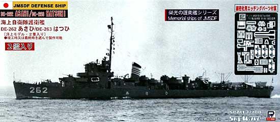 海上自衛隊護衛艦 DE-262 あさひ / DE-263 はつひ (2隻入り) (エッチングパーツ付属)プラモデル(ピットロード1/700 スカイウェーブ J シリーズNo.SPJ-002)商品画像