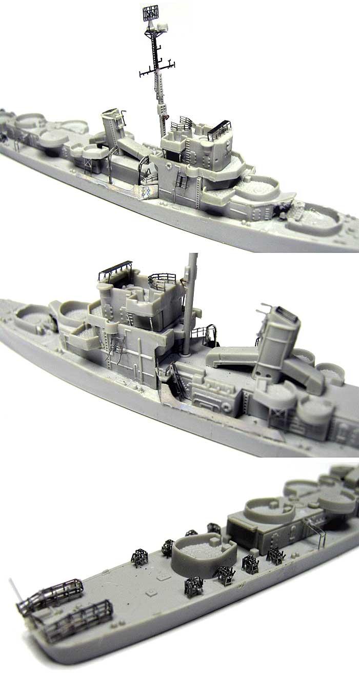 海上自衛隊護衛艦 DE-262 あさひ / DE-263 はつひ (2隻入り) (エッチングパーツ付属)プラモデル(ピットロード1/700 スカイウェーブ J シリーズNo.SPJ-002)商品画像_2