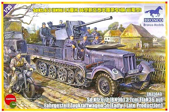 ドイツ Sd.kfz.6/2 5tハーフトラック 37mm対空自走砲 (BN9h) 前/後期型プラモデル(ブロンコモデル1/35 AFVモデルNo.CB35043)商品画像