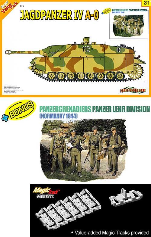 ドイツ 4号駆逐戦車 A-0型 w/装甲教導師団 装甲擲弾兵プラモデル(サイバーホビー1/35 AFVシリーズ (Super Value Pack)No.9131)商品画像