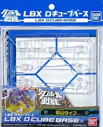 岩山タイプ (LBX Dキューブベース)ディスプレイベース(バンダイLBX Dキューブベース (ダンボール戦機)No.004)商品画像