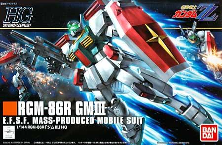 RGM-86R ジム 3プラモデル(バンダイHGUC (ハイグレードユニバーサルセンチュリー)No.126)商品画像