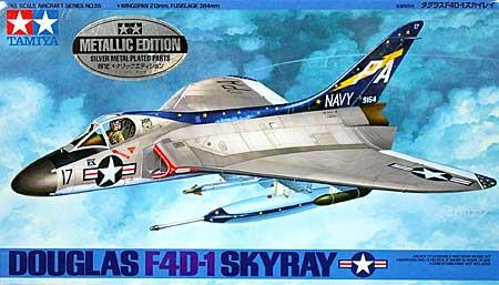 ダグラス F4D-1 スカイレイ (メタリックエディション)プラモデル(タミヤ1/48 飛行機 スケール限定品No.25113)商品画像