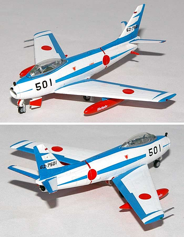F-86F-40 セイバー 浜松基地 第1航空団 戦技研究班 ブルーインパルス (62-7501)完成品(ワールド・エアクラフト・コレクション1/200スケール ダイキャストモデルシリーズNo.22084)商品画像_1