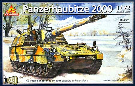 Panzerhaubitze 2000 (PzH2000 自走榴弾砲)プラモデル(エース コーポレーション1/72 HOBBY MODEL KITNo.旧3321)商品画像