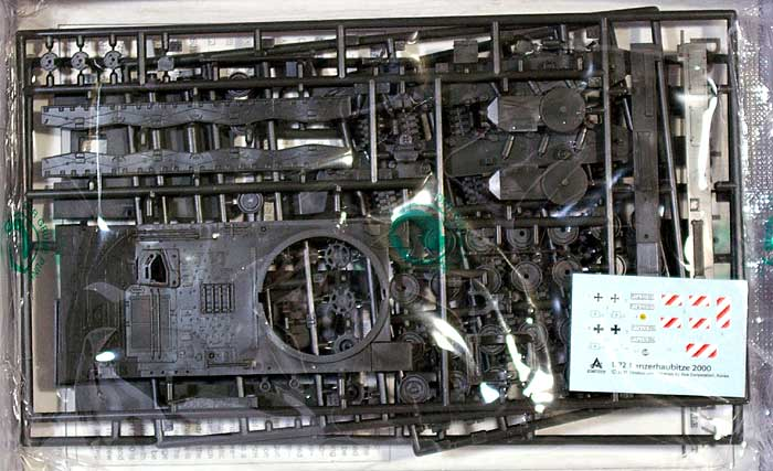 Panzerhaubitze 2000 (PzH2000 自走榴弾砲)プラモデル(エース コーポレーション1/72 HOBBY MODEL KITNo.旧3321)商品画像_1