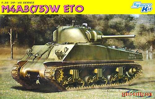 アメリカ M4A3 シャーマン 75mm砲搭載型 ヨーロッパ戦線プラモデル(サイバーホビー1/35 AFV シリーズ (