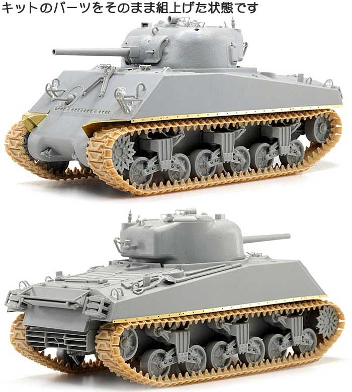 アメリカ M4A3 シャーマン 75mm砲搭載型 ヨーロッパ戦線プラモデル(サイバーホビー1/35 AFV シリーズ ('39~'45 シリーズ)No.6698)商品画像_3