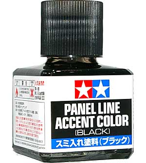 スミ入れ塗料 ブラック塗料(タミヤメイクアップ材No.87131)商品画像