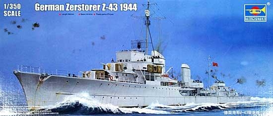 ドイツ海軍 Z級駆逐艦 Z-43 1944プラモデル(トランペッター1/350 艦船シリーズNo.05323)商品画像