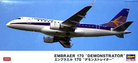 エンブラエル 170 デモンストレータープラモデル(ハセガワ1/144 航空機シリーズNo.10681)商品画像