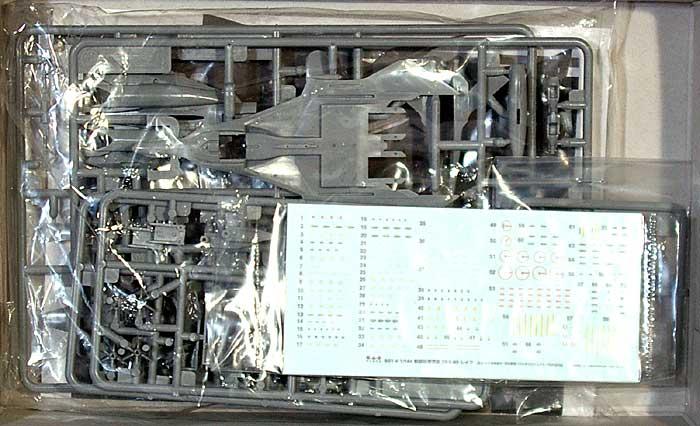 FRX-99 レイフプラモデル(プラッツ戦闘妖精雪風No.SSY-004)商品画像_1