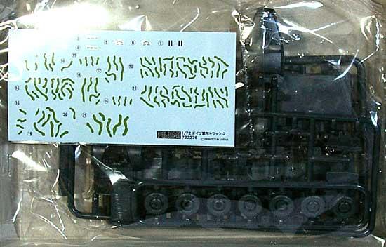 ドイツ 軍用 3t トラック (迷彩デカール付き)プラモデル(フジミ1/72 ミリタリーシリーズNo.72M-002)商品画像_1