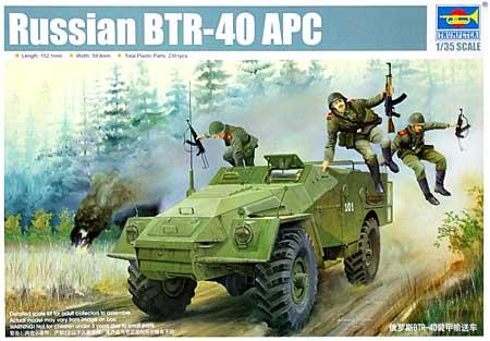 ソビエト軍 BTR-40 兵員輸送車プラモデル(トランペッター1/35 AFVシリーズNo.05517)商品画像