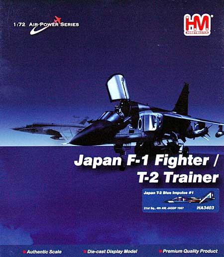 航空自衛隊 T-2 ブルーインパルス 1番機 (175)完成品(ホビーマスター1/72 エアパワー シリーズ (ジェット)No.HA3403)商品画像