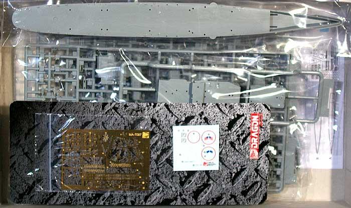 アメリカ海軍 ミサイル巡洋艦 U.S.S オールバニ CG-10プラモデル(サイバーホビー1/700 Modern Sea Power SeriesNo.7097)商品画像_1