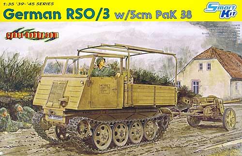 ドイツ RSO/03 (ディーゼルエンジン型) w/5cm Pak38 対戦車砲プラモデル(サイバーホビー1/35 AFV シリーズ (