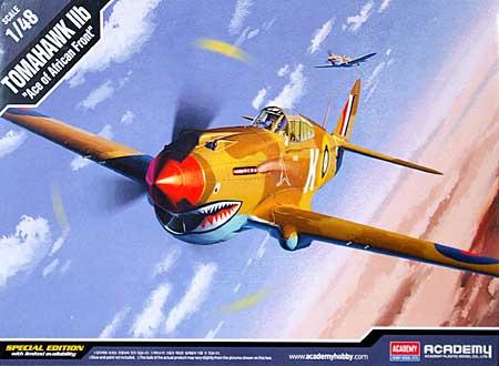 トマホーク Mk.2B アフリカンエースプラモデル(アカデミー1/48 Scale AircraftsNo.12335)商品画像