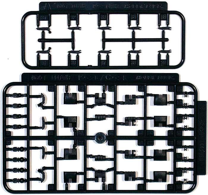 極め手 144 角 (ダークグレイ)プラモデル(ホビーベース間接技EXNo.PPC-Tn084)商品画像_1