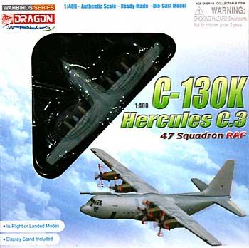 C-130K ハーキュリーズ C.3 イギリス空軍 第47飛行隊完成品(ドラゴン1/400 ウォーバーズシリーズNo.56279)商品画像