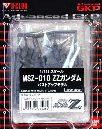 MSZ-010 ZZガンダム バストアップモデルレジン(Bクラブ1/144 レジンキャストキットNo.2999)商品画像