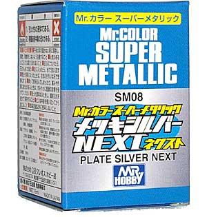 メッキシルバー NEXT塗料(GSIクレオスMr.カラースーパーメタリックNo.SM08)商品画像