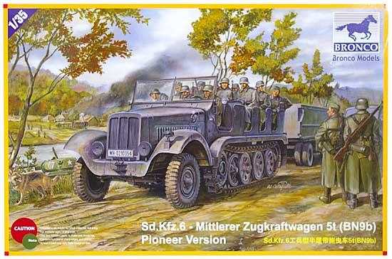 ドイツ Sd.kfz.6 5tハーフトラック (BN9b) 工兵タイププラモデル(ブロンコモデル1/35 AFVモデルNo.CB35041)商品画像