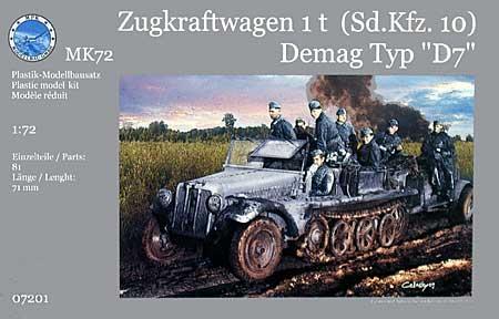 ドイツ SdKfz.10 1トン ハーフトラック デマーグ D7プラモデル(マコ1/72 AFVキットNo.07201)商品画像