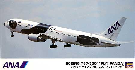 ANA ボーイング 767-300 FLY!パンダプラモデル(ハセガワ1/200 飛行機 限定生産No.10682)商品画像