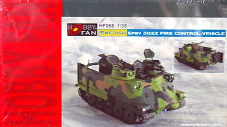 スウェーデン陸軍 Epbv3022 コマンダービークルレジン(ホビーファンAFVシリーズNo.HF068)商品画像