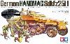 ドイツ ハノマーク兵員輸送車 (ウェザリングマスターBセット付き)