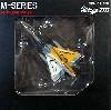 ミラージュ 2000C フランス空軍 EC2/2 スペシャル コート・ドール 1998年