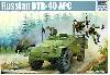 ソビエト軍 BTR-40 兵員輸送車
