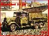 ドイツ ヘンシェル 33D1 6輪トラック
