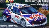 プジョー 207 S2000 2009 Ypres Westhoek Rally Winner