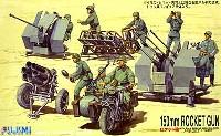 150mmロケット砲