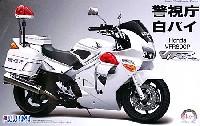 フジミ1/12 オートバイ シリーズホンダ VFR800P 警視庁 白バイ