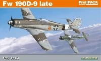 エデュアルド1/48 プロフィパックフォッケウルフ Fw190D-9 後期型