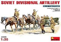 ミニアート1/35 WW2 ミリタリーミニチュアソビエト 砲兵師団セット