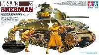 タミヤスケール限定品アメリカ M4A3 シャーマン 75ミリ砲搭載・後期型 前線突破 (ウェザリングマスターBセット付き)