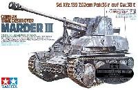 タミヤスケール限定品ドイツ 対戦車自走砲 マーダー 3 (7.62cm Pak36搭載型) (ウェザリングマスターBセット付き)