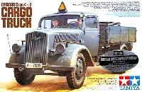 タミヤスケール限定品ドイツ 3トン 4×2 カーゴトラック (ウェザリングマスターBセット付き)