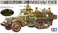 タミヤスケール限定品アメリカ M3A2 パーソナルキャリアー (ウェザリングマスター付き)