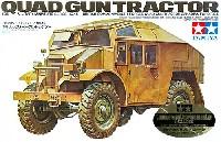 タミヤスケール限定品イギリス クォード・ガントラクター (ウェザリングマスター付き)