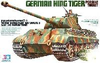 タミヤスケール限定品ドイツ重戦車 キングタイガー (ポルシェ砲塔) (ウェザリングマスター付き)