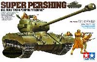 タミヤスケール限定品アメリカ戦車 スーパーパーシング T26E4 (ウェザリングマスター付き)