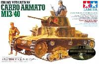 タミヤスケール限定品イタリア中戦車 M13/40 カーロ・アルマート (ウェザリングマスター付き)