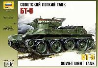 ズベズダ1/35 ミリタリーソビエト BT-5 戦車