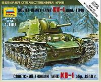 ソビエト KV-1 重戦車 Mod.1940