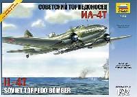 ズベズダ1/72 エアクラフト プラモデルイリューシン IL-4T 爆撃機 (限定版)